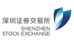 深圳证券交易所logo
