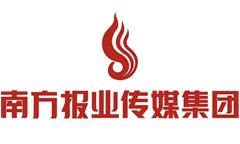 南方报业logo