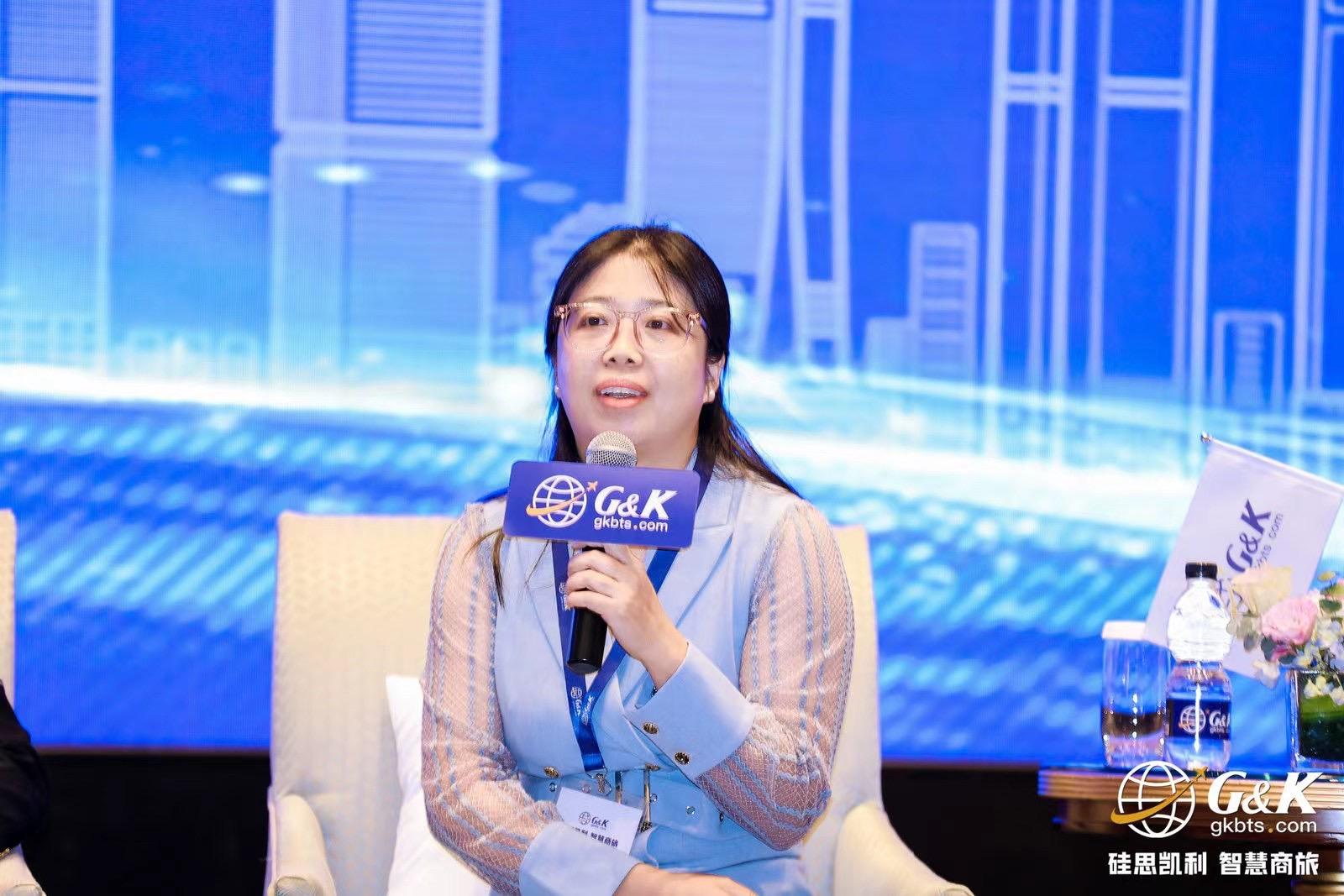 优行商旅胡晓莹作为论坛嘉宾受邀参加2021[硅思凯利 智慧商旅]行业沙龙